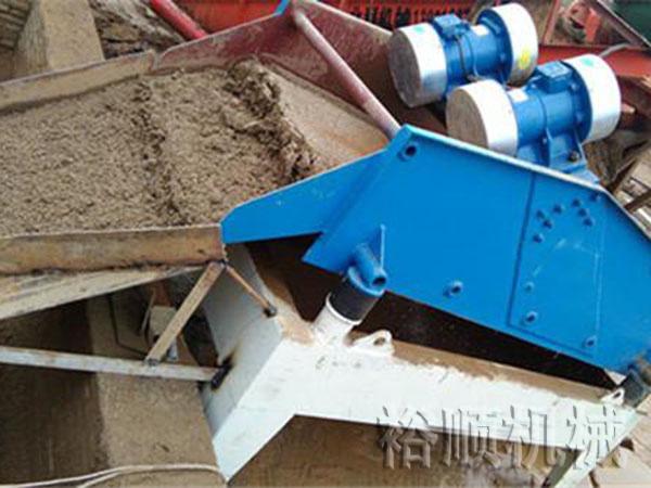 细砂回收机物料加工